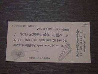 CIMG6349.JPG