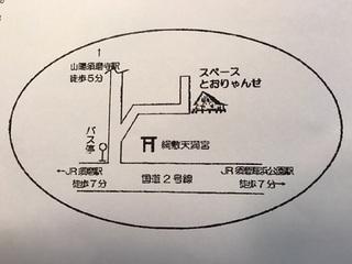 スペースとおりゃんせ地図.jpg
