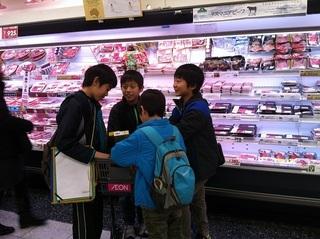 買い物�A.JPG